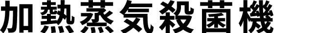 株式会社イープ 石垣島モリンガ畑